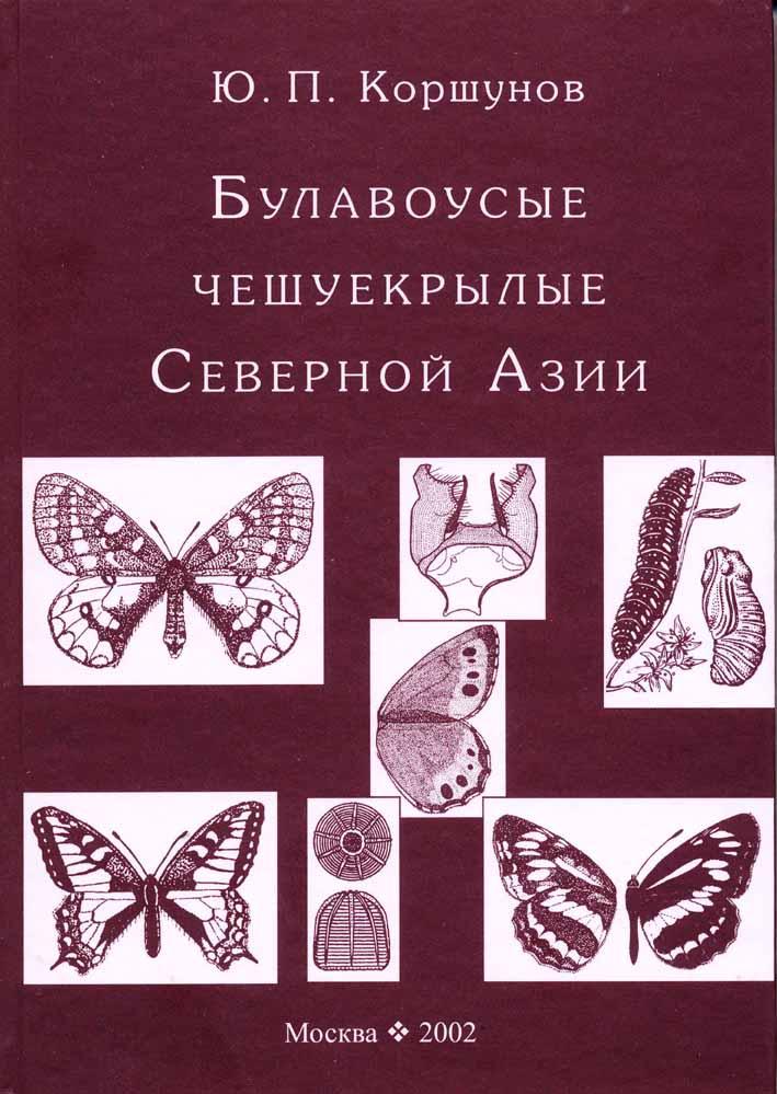 http://www.avtor-kmk.ru/photos/0000000059_00.jpg