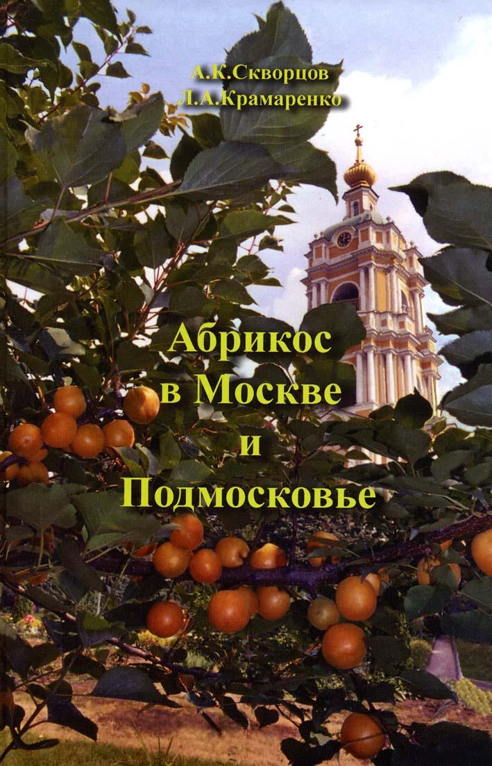 http://www.avtor-kmk.ru/photos/0000000304_00.jpg
